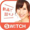 スイッチのアプリアイコン